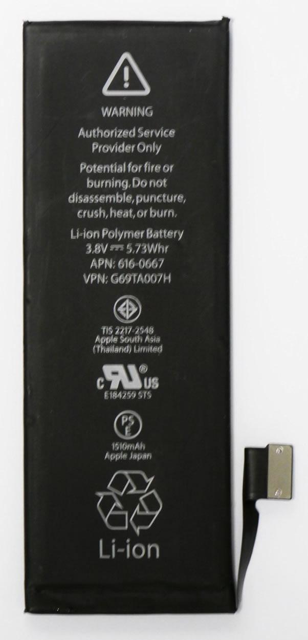 Baterias para Portateis Loja Virtual